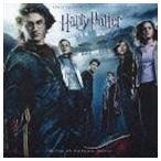 (オリジナル・サウンドトラック) ハリー・ポッターと炎のゴブレット オリジナル・サウンドトラック CD