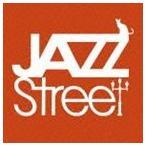ジャズ・ストリート CD