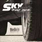(オリジナル・サウンドトラック) ワイルド・スピード スカイミッション オリジナル・サウンドトラック CD