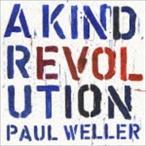 ポール・ウェラー/ア・カインド・レボリューション CD