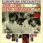ジョン・ルイス&スヴェンド・アスムッセン(p/vn)/ヨーロピアン・エンカウンター(完全限定盤/SHM-CD) CD