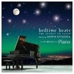 ぐっすり眠れるピアノ [CD]