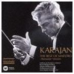 ヘルベルト・フォン・カラヤン(cond)/ザ・ベスト・オブ・マエストロ〜アビイ・ロード・スタジオ新リマスターによる CD