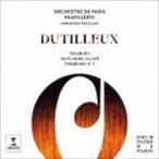 パーヴォ・ヤルヴィ(cond)/デュティユー:交響曲第1番、メタボール、他 CD