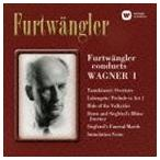 ヴィルヘルム・フルトヴェングラー(cond)/ワーグナー:管弦楽曲集 第1集(ハイブリッドCD) CD