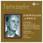 ヴィルヘルム・フルトヴェングラー(cond)/ウィーンのフルトヴェングラー 第2集(ハイブリッドCD) CD