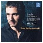 ピョートル・アンデルジェフスキ.../バッハ:イギリス組曲/ベートーヴェン:ピアノ・ソナタ第31番 ウェーベルン:変奏曲作品27 CD