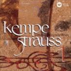 ルドルフ・ケンペ(cond)/R.シュトラウス:交響詩「ツァラトゥストラはかく語りき」 交響詩「死と変容」 他 CD