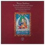 チベット≫チベットの仏教音楽1 密教音楽の真髄 CD