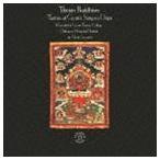 チベット≫チベットの仏教音楽2 歓喜成就タントラの伝授 CD