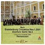 ニコラウス・アーノンクール(指揮)/バッハ: ブランデンブルク協奏曲1・2・4番|管弦楽組曲第2番 CD