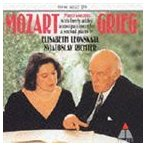 エリーザベト・レオンスカヤ(p)/モーツァルト: ピアノ・ソナタ集[グリーグによる2台ピアノ版] CD