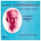 ヴィルヘルム・フルトヴェングラー(cond)/ベートーヴェン:交響曲 第6番 田園 第8番 CD