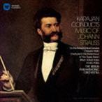 ヘルベルト・フォン・カラヤン/美しく青きドナウ 〜J・シュトラウスII世 名曲集 CD
