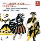 アンドレ・クリュイタンス(cond)/ビゼー:「アルルの女」 第1&第2組曲 「カルメン」組曲 CD