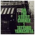 山下達郎/オン・ザ・ストリート・コーナー1 CD