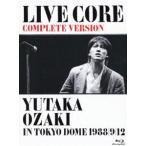 尾崎豊/LIVE CORE 完全版 〜 YUTAKA OZAKI IN TOKYO DOME 1988・9・12<Blu-ray> Blu-ray画像