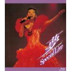中森明菜/〜夢〜 '91 Akina Nakamori Special Live Blu-ray