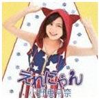 小野恵令奈 / えれにゃん(初回限定盤D/CD+DVD) [CD]