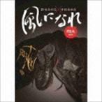 中村あゆみ/鈴木みのる×中村あゆみ「風になれ」完全版BOX(完全初回限定BOX盤/CD+DVD) CD