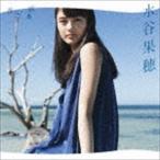 水谷果穂/青い涙(完全生産限定盤/CD+Blu-ray) CD