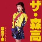森高千里/ザ・森高 ツアー1991.8.22 at 渋谷公会堂(完全初回生産限定) Blu-ray