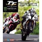 マン島TTレース2014【ブルーレイ】 Blu-ray