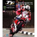 マン島TTレース2015【ブルーレイ】 Blu-ray
