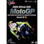 2008MotoGP Round 18 バレンシアGP DVD