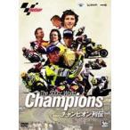 THE 500cc ワールドチャンピオン [DVD]