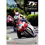 マン島TTレース2013 DVD
