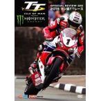 マン島TTレース2015【DVD】 DVD