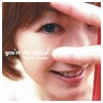 國府田マリ子 / you're my special [CD]