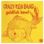 クレイジーケンバンド/ゴールドフィッシュボウル CD