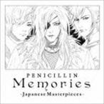PENICILLIN/Memories 〜Japanese Masterpieces〜(初回生産限定盤/CD+DVD) CD
