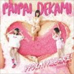 ぱいぱいでか美/PPDKM/桃色の人生!(通常盤) CD