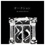 the unknown forecast/オークション CD