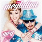 meg / megulution [CD]