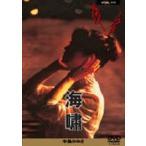 夜会 VOL.10 海嘯  DVD