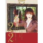 中島みゆき/夜会Vol.17 2/2 DVD