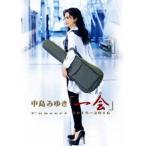 中島みゆきConcert「一会」2015〜2016 DVD