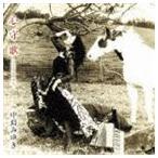 中島みゆき / 心守歌(初回生産限定盤) [CD]