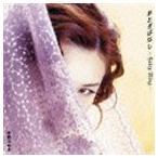 中島みゆき / おとぎばなし-Fairy Ring-(初回生産限定盤) [CD]