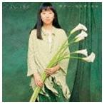 谷山浩子/ボクハ・キミガ・スキ(Blu-specCD) CD
