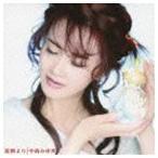 中島みゆき/荒野より CD