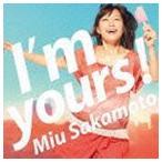 坂本美雨/I'm yours!(通常盤) CD