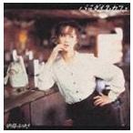 中島みゆき / パラダイス・カフェ [CD]