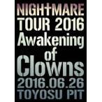 NIGHTMARE TOUR 2016 Awakening of Clowns 2016.06.26 TOYOSU PIT(通常盤) DVD