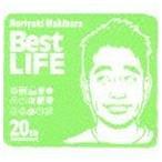 槇原敬之 / Noriyuki Makihara 20th Anniversary Best LIFE [CD]