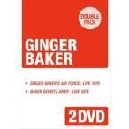 ジンジャー・ベイカーズ・エアフォース/ジンジャーベイカーズ・エアフォース1970+ベイカー・カーヴィッツ・アーミー1975(... DVD